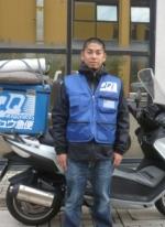 バイク便OBライダー:川本 健太| バイク便サービスのキュウ急便